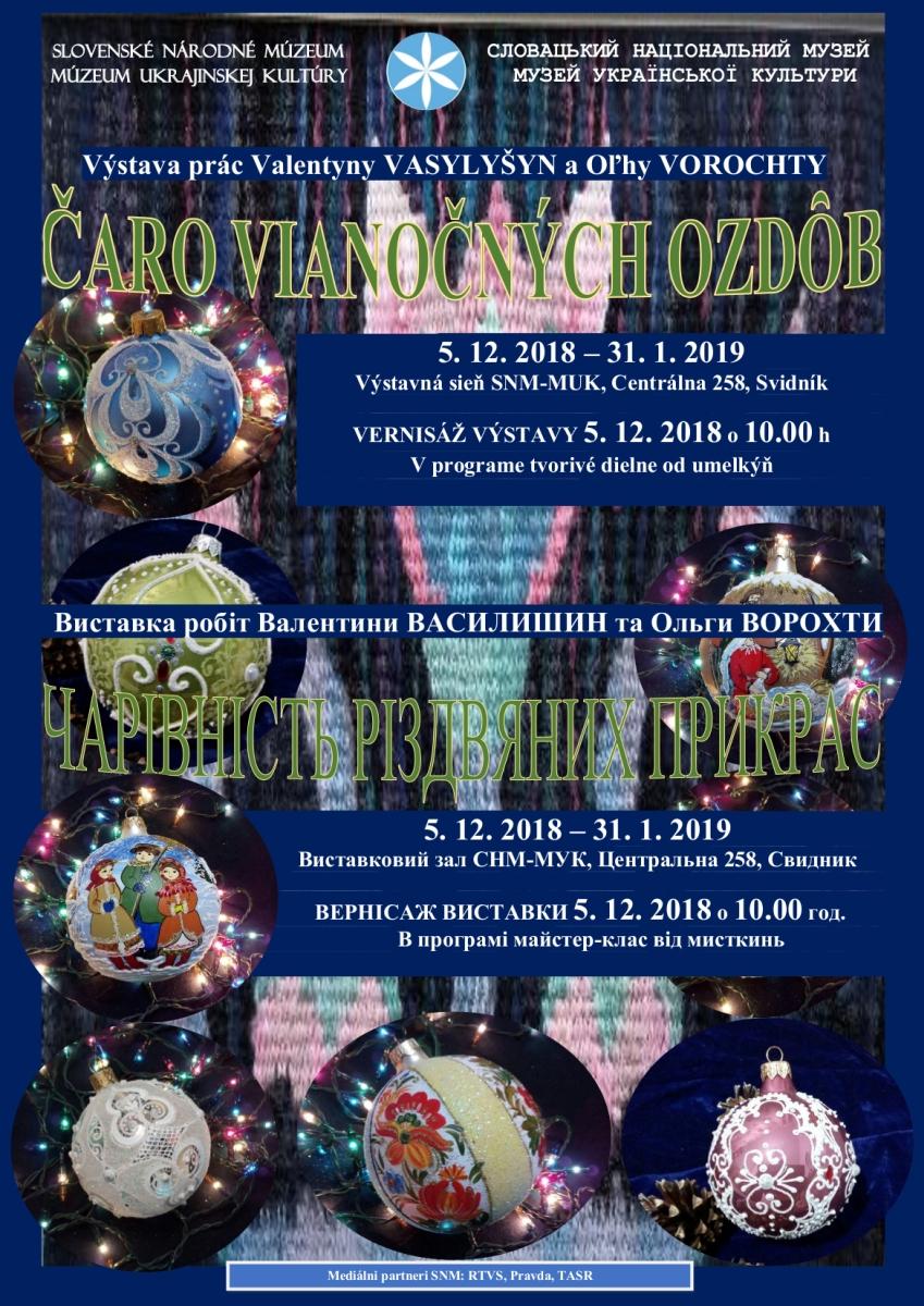 30ce9b4b8544 Insitné umenie Juraja Lavroša a Vladimíra Galasu.