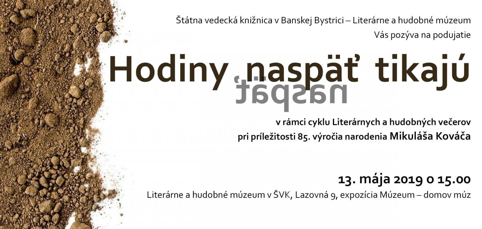 a8026f00b Literárne a hudobné múzeum ŠVK, Banská Bystrica